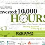 10000 hours Invite